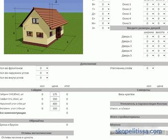 Calculul siding pentru casa de siding: Calculator de materiale și prețuri